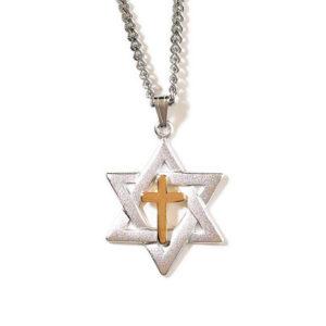 Halssmycke - Davidsstjärna med kors