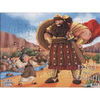 Pussel - David och Goliat